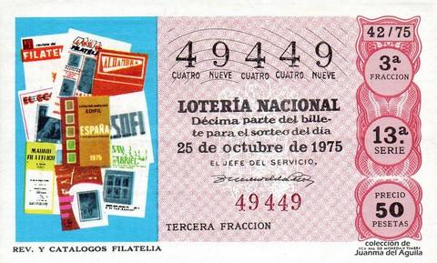 Décimo de Lotería 1975 / 42