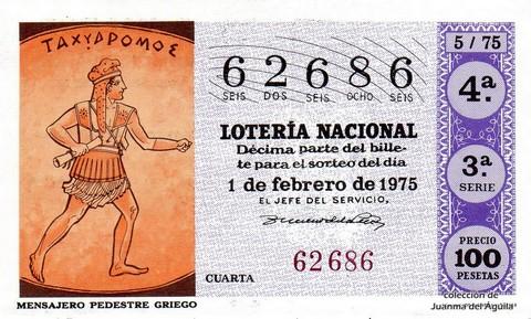 Décimo de Lotería 1975 / 5