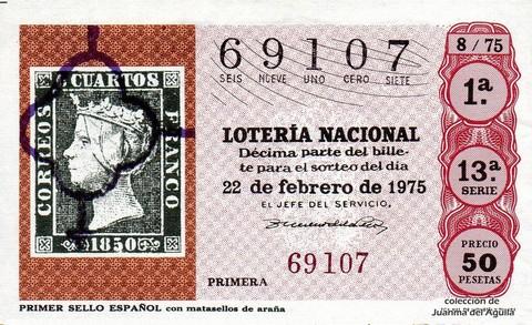 Décimo de Lotería 1975 / 8