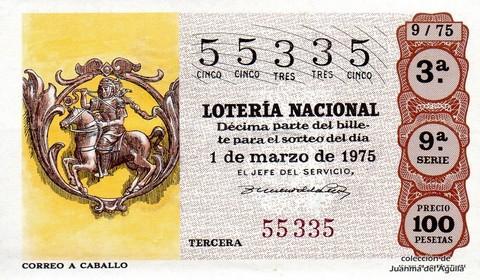 Décimo de Lotería 1975 / 9