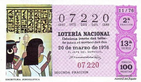 Décimo de Lotería Nacional de 1976 Sorteo 11 - ESCRITURA JEROGLIFICA