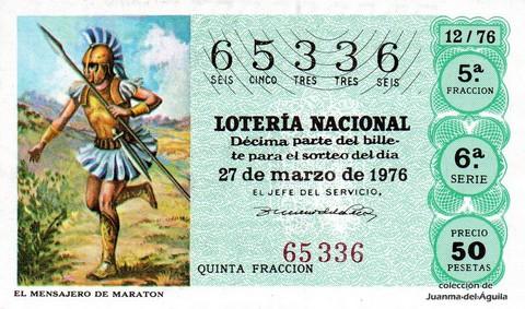 Décimo de Lotería Nacional de 1976 Sorteo 12 - EL MENSAJERO DE MARATON