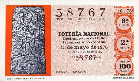 Décimo de Lotería Nacional de 1976 Sorteo 18 - ESCRITURA FENICIA (PUNICA)