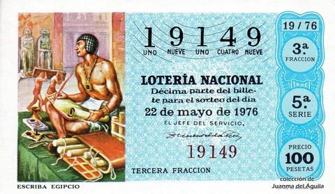Décimo de Lotería Nacional de 1976 Sorteo 19 - ESCRIBA EGIPCIO