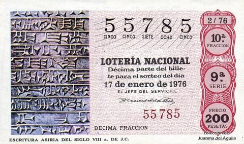 Décimo de Lotería Nacional de 1976 Sorteo 2 - ESCRITURA ASIRIA DEL SIGLO VIII a. DE J.C.