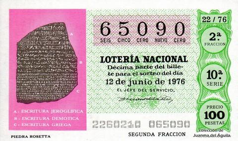 Décimo de Lotería Nacional de 1976 Sorteo 22 - PIEDRA ROSETTA