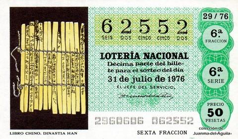 Décimo de Lotería Nacional de 1976 Sorteo 29 - LIBRO CHINO. DINASTIA HAN