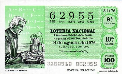 Décimo de Lotería Nacional de 1976 Sorteo 31 - ALFABETO MORSE