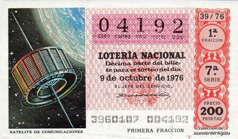 Décimo de Lotería Nacional de 1976 Sorteo 39 - SATELITE DE COMUNICACIONES