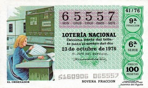 Décimo de Lotería Nacional de 1976 Sorteo 41 - EL ORDENADOR