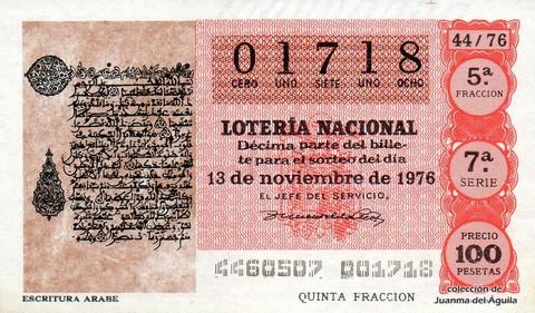 Décimo de Lotería Nacional de 1976 Sorteo 44 - ESCRITURA ARABE