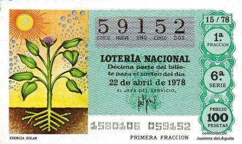 Décimo de Lotería 1978 / 15