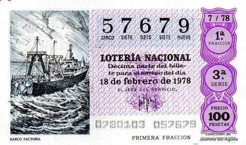 Décimo de Lotería 1978 / 7