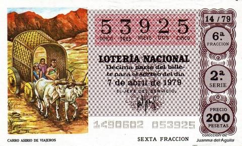 Décimo de Lotería 1979 / 14