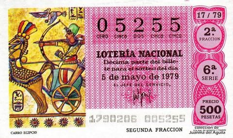 Décimo de Lotería 1979 / 17