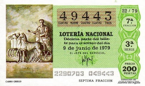 Décimo de Lotería 1979 / 22