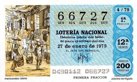 Décimo de Lotería 1979 / 4
