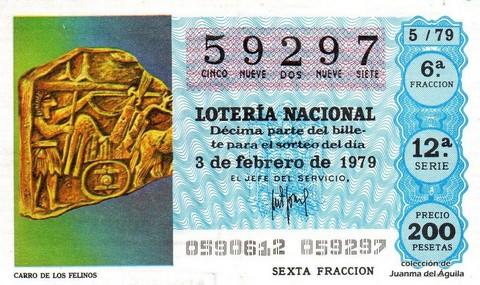 Décimo de Lotería 1979 / 5