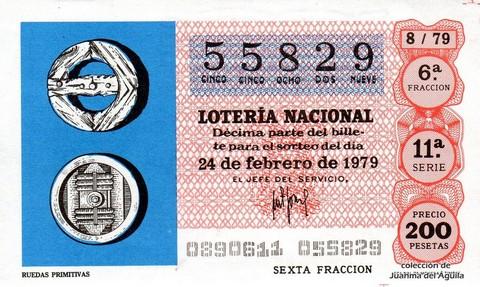 Décimo de Lotería 1979 / 8