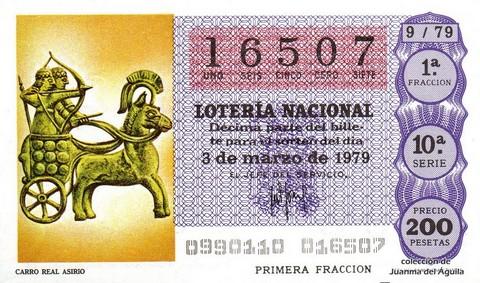 Décimo de Lotería 1979 / 9