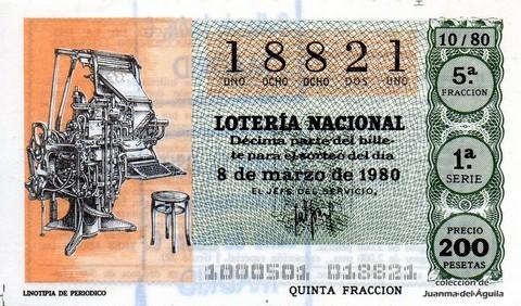 Décimo de Lotería 1980 / 10