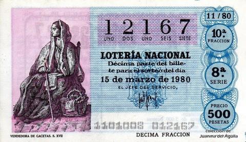 Décimo de Lotería 1980 / 11