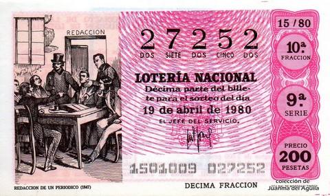 Décimo de Lotería 1980 / 15