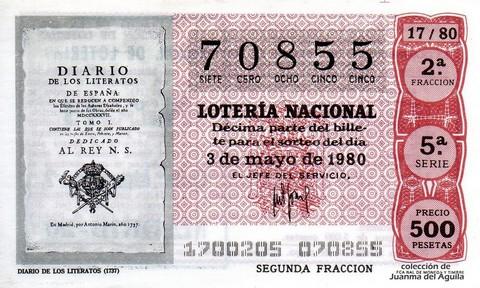 Décimo de Lotería 1980 / 17