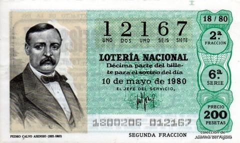 Décimo de Lotería 1980 / 18