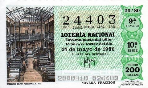 Décimo de Lotería 1980 / 20