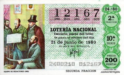 Décimo de Lotería 1980 / 24