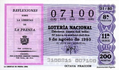 Décimo de Lotería 1980 / 31