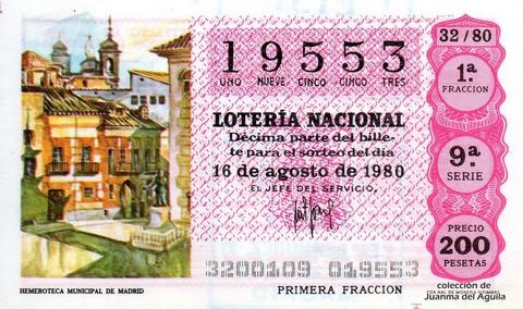 Décimo de Lotería 1980 / 32