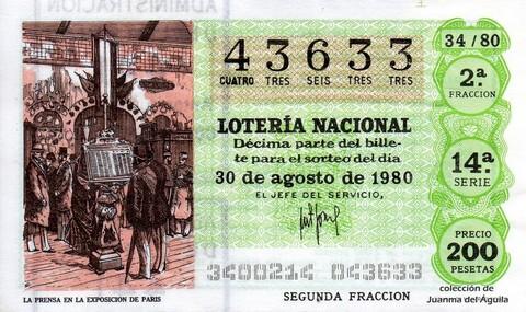 Décimo de Lotería 1980 / 34