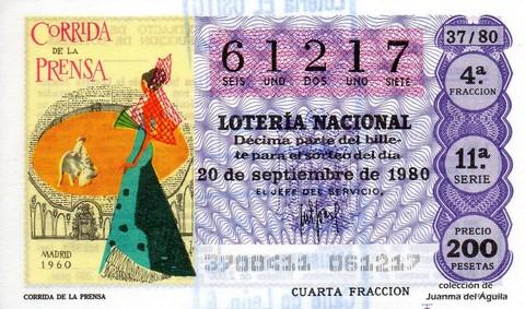 Décimo de Lotería 1980 / 37