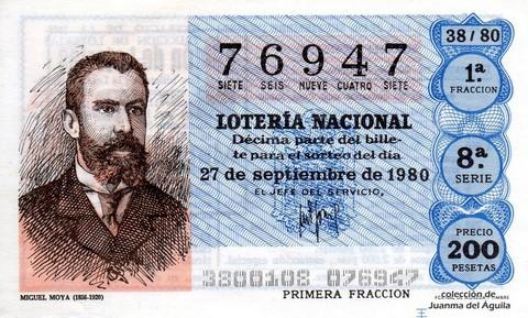 Décimo de Lotería 1980 / 38
