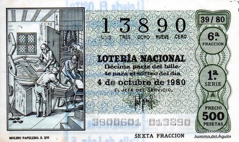 Décimo de Lotería 1980 / 39