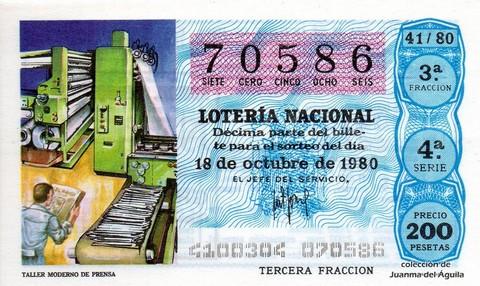 Décimo de Lotería 1980 / 41