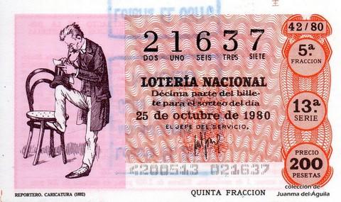 Décimo de Lotería 1980 / 42