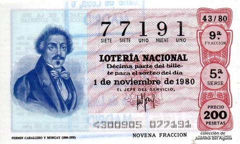 Décimo de Lotería 1980 / 43