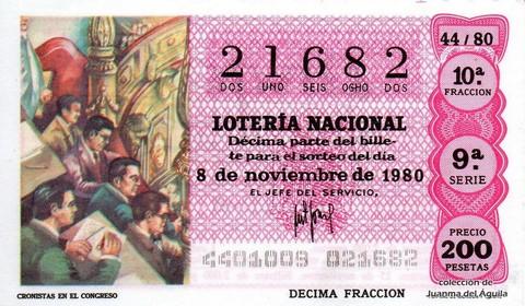 Décimo de Lotería 1980 / 44