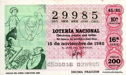 Décimo de Lotería 1980 / 45