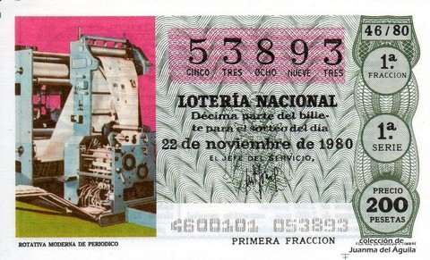 Décimo de Lotería 1980 / 46