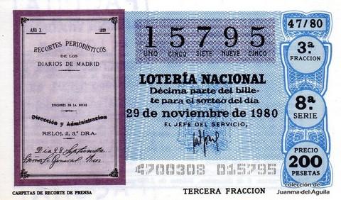 Décimo de Lotería 1980 / 47