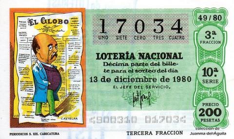 Décimo de Lotería 1980 / 49