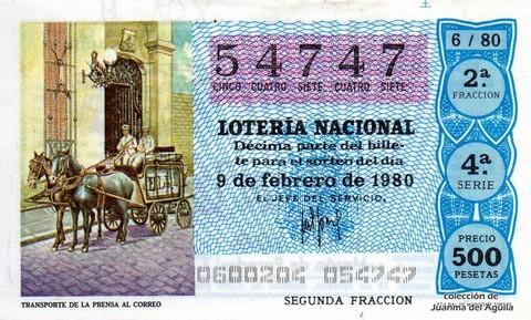 Décimo de Lotería 1980 / 6