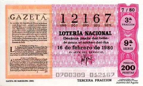 Décimo de Lotería 1980 / 7