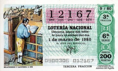 Décimo de Lotería 1980 / 9