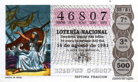 Décimo de Lotería 1981 / 32