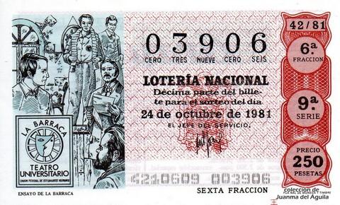 Décimo de Lotería 1981 / 42